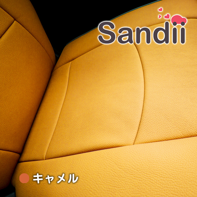 Sandiiキャメル