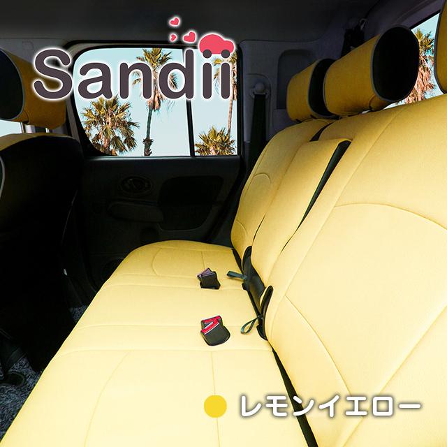 Sandiiレモンイエロー
