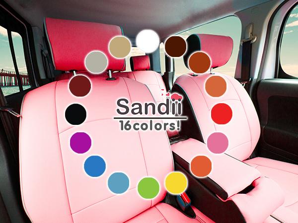 16色から選べるツートンカラー